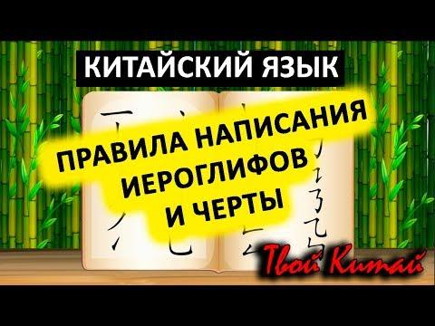 Валентин саввич пикуль богатство