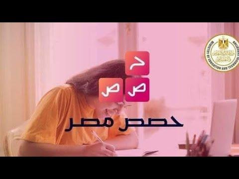talb online طالب اون لاين إجابة وحل أسئلة المنصة وحصص مصر لغة عربية  الأستاذ محمود عطية