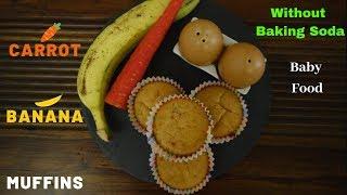 can you make carrot cake without baking powder