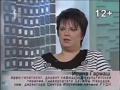 Гепатит б прививка против