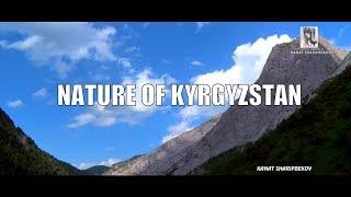 Природа Кыргызстана/Nature of Kyrgyzstan