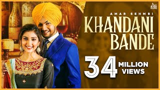 Khandani Bande (Official Video) Amar Sehmbi | Bravo | Kaptaan | New Punjabi Songs 2021| Jass Records