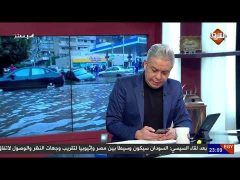 الامطار في مصر