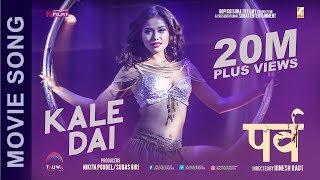Kale Dai Movie Song Parva Nischal Basnet Mala Limbu
