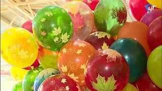 В канун 1 сентября детям из многодетных семей устроили праздник