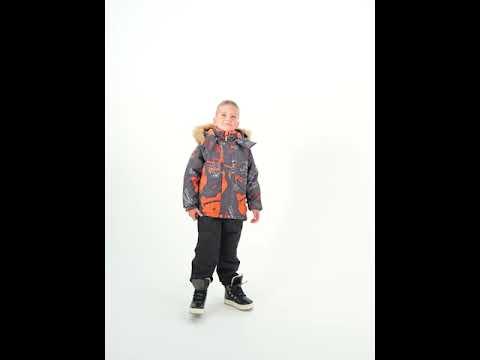 Куртка Vulpes 38W22 серый
