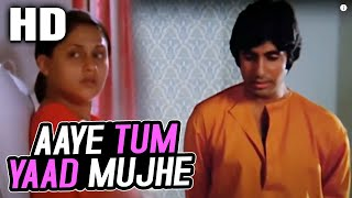 Aaye Tum Yaad Mujhe | Kishore Kumar | Mili 1975 Songs