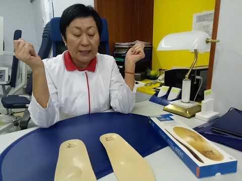 Видеообзор: Специальные стельки при болях в колене, при артрозе коленных и тазобедренных суставов