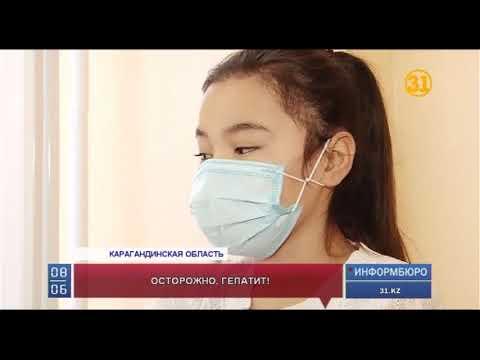 Гепатит с и роды форум
