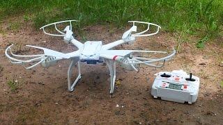 MJX X101 - GoPro fähiger RC Quadcopter von Lightake.com // Testbericht & Testflug