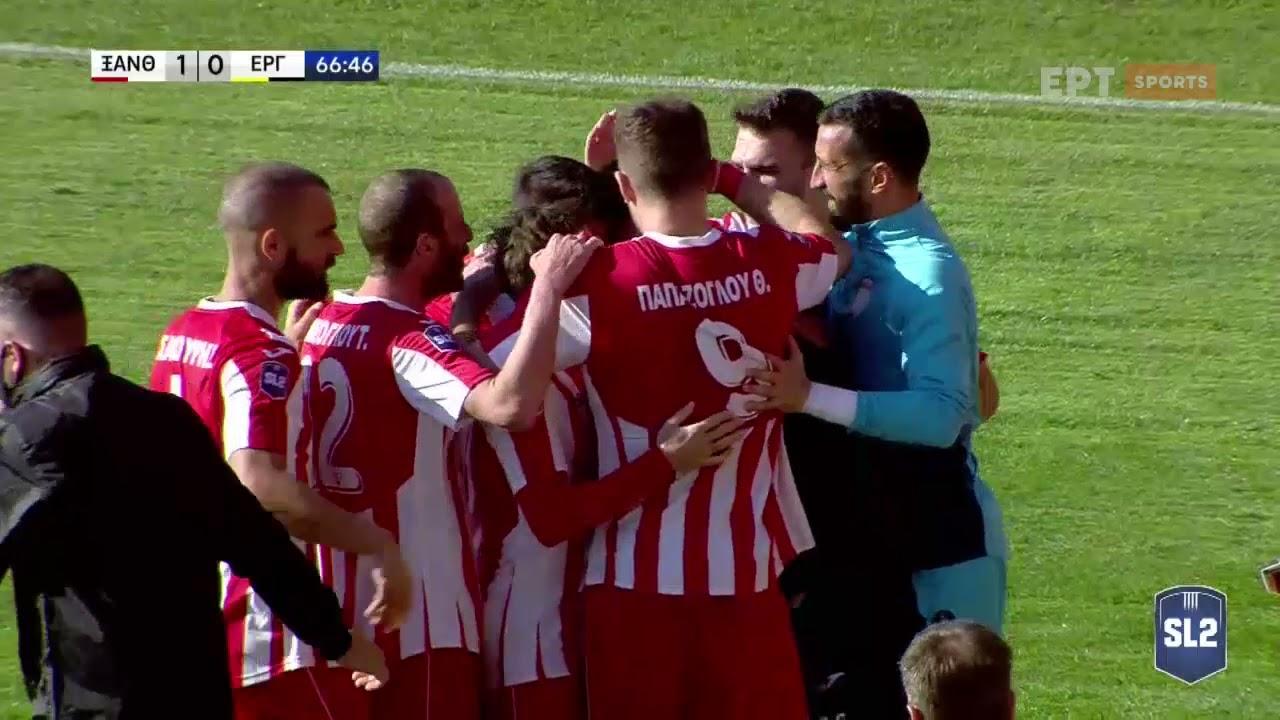 Super League 2 | Ξάνθη-Εργοτέλης: Το 1-0 με κόντρα ο Μικελτάτζε | 27/03/21 | ΕΡΤ