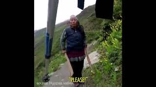 সাবধান! নেপালে চা খাবেন কিনা....