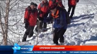 STEEL - Стали известны подробности поисковых работ на месте схода лавины в Казахстане