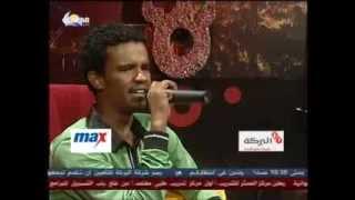 تحميل اغاني احمد و حسين الصادق القسمة MP3