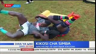 Nato Simiyo arejea kwenye mchezo wa raga nchini cha kikosi 15