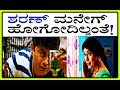 VICTORY2 KANNADA MOVIE NEW SONG??VICTORY2|VICTORY2 KANNADA MOVIE TEASER|VICTORY2 TRAILER|VICTORY 2|