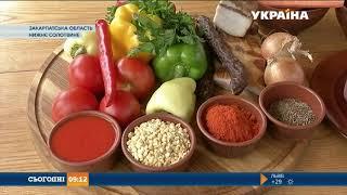 Традиційні страви Західної України