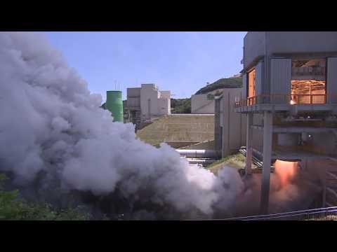한국형발사체 75톤급 액체엔진 시험모델 1호기 연소시험(145초) 수행 측면영상