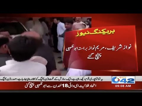 Nawaz Sharif, Maryam Nawaz Ki Watan Wapsi Ka Mamla | City 42