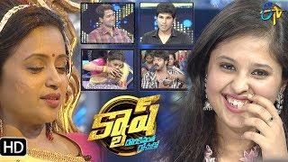 Cash| Allu Sirish,Bharath,Kaumudi,Sanjeev Reddy | 1st June 2019 | Full Episode | ETV Telugu