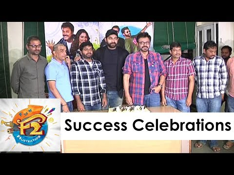 F2 Movie Team Success Celebration
