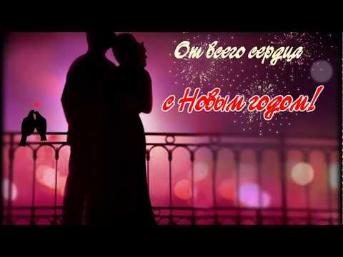 Слова к песни юлия проскурякова ты мое счастье