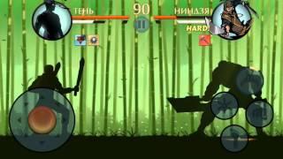 Shadow Fight 2 Как стать ТИТАНОМ!!!