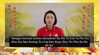 Cara Membuat Dan Membaca Xiao Fang Zi (XFZ) - Sub Indo (Video Pengenalan)