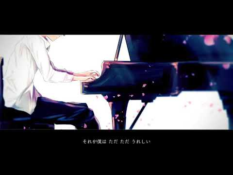 大切な人たちへ /  feat. 初音ミク