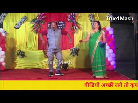 Sanjiv Srivastav Dabbu Uncle Romantic Dance gone Viral on Dil behalta hai mera Aapke aa jane se