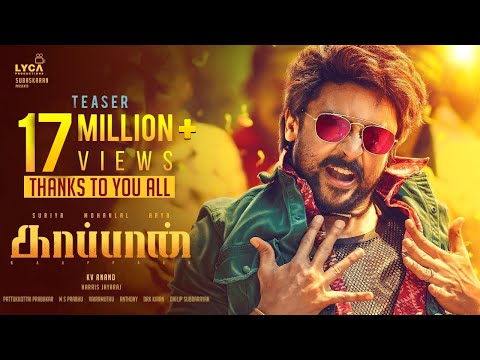 Kaappaan - Movie Trailer Image