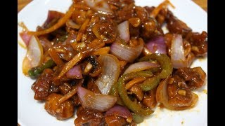 Chilli Mushroom- How to Make Chilli Mushroom-Chilli Mushroom Recipe