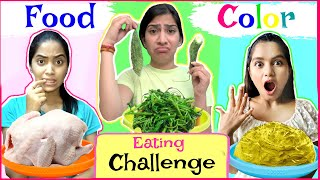 """On your special demand today we are presenting with this amazing colour food challenge and watch complete video  to know who wins the challenge?  Hope you all will enjoy the video.  If you enjoyed the video Don't forget to LIKE & SHARE. And do SUBSCRIBE if you are new to my Channel. Target is 1,50,000 Likes  CREDITS :- Creative Head: Shruti Anand Edited by : Shubham Raj Verma  Models:  Bharti Singh, Jeetusri, Anishka Khantwaal  ~ Love ♥ Anaysa ♥   NEW UPLOADS every Friday @5:30 pm  AUDIO DISCLAIMER/CREDITS – """"Music from Epidemic Sound (http://www.epidemicsound.com)""""  DISCLAIMER: The information provided on this channel and its videos is for general purposes only and should NOT be considered as professional advice.  #Challenge #Beauty #Anaysa #Fun"""