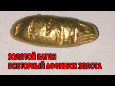 Осаждение 23 грамма золота хлорным оловом !
