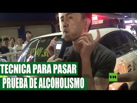 Los métodos públicos los complotes del alcoholismo