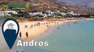 Andros | Agios Petros Beach