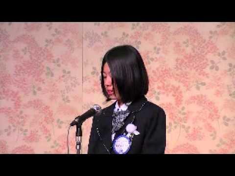 浜松ライオンズクラブ2011年3月第2例会読書感想文?1