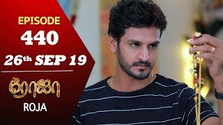 ROJA Serial   Episode 440   26th Sep 2019   Priyanka   SibbuSuryan   SunTV Serial  Saregama TVShows