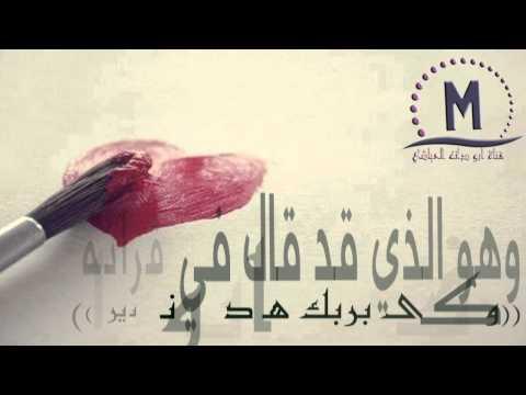 جَهِلَت عُيونُ النّاسِ بصوت عبد الله المهداوي ،، من روائع الإنشاد .