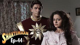 Hatim Episode 44 - ฟรีวิดีโอออนไลน์ - ดูทีวีออนไลน์ - คลิป