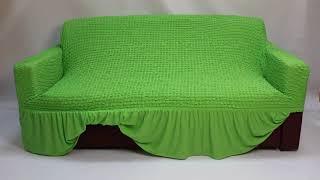 Golden  Декоративный (защитный) чехол для кресла (2шт) и диван (1шт). Турция. от компании Euro texti VIP - видео 1