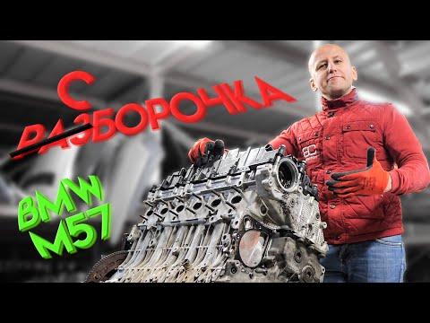 Фото к видео: Не разборка, а сборка двигателя. Показываем, как решить проблему с цепями на M57