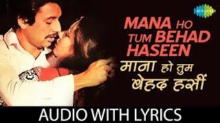 Mana Ho Tum Behad Haseen with lyrics   माना   - YouTube