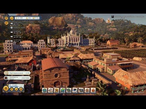 Пенультимо карибского моря - Tropico 6 beta #01