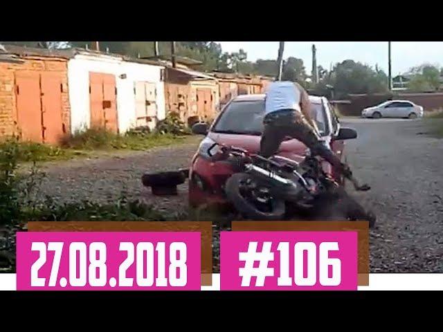 Новые записи АВАРИЙ и ДТП с видеорегистратора #106 Август 27.08.2018