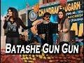 Berachampa Cssm College Social   Batashe Gun Gun   Live Biswajeeta Deb & Priyanka Sarkar Performance
