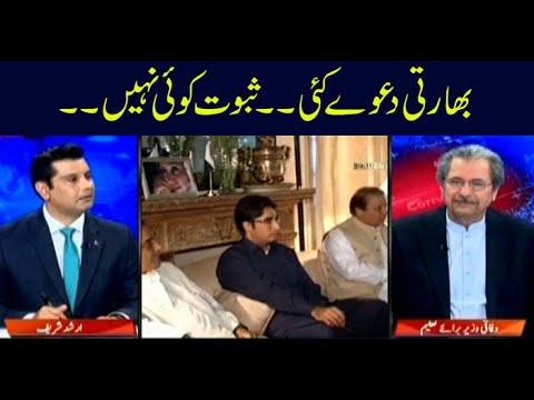 Power Play | Arshad Sharif | ARYNews | 11 March 2019