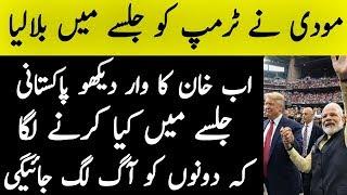Imran Khan Modi Ko Karara Jawab Dene Ko Tayyar