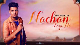 Nachan Lagi Ne (Lyrical Audio) Ajay Rajput | New Punjabi Song 2019 | White Hill Music