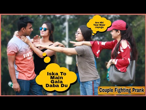 Couple Fighting Prank On Public By Shelly Sharma FT- AKY FILMS  |P4 PRANK|